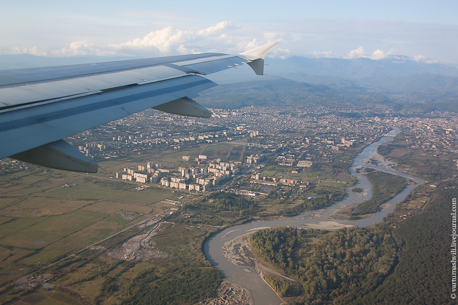 Перелет из Москвы в Кутаиси.