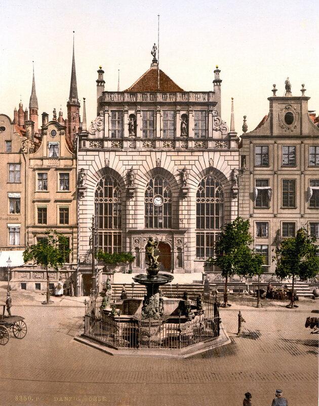 15. Торговый дом Артусгоф и биржа, Данциг (Западная Пруссия)