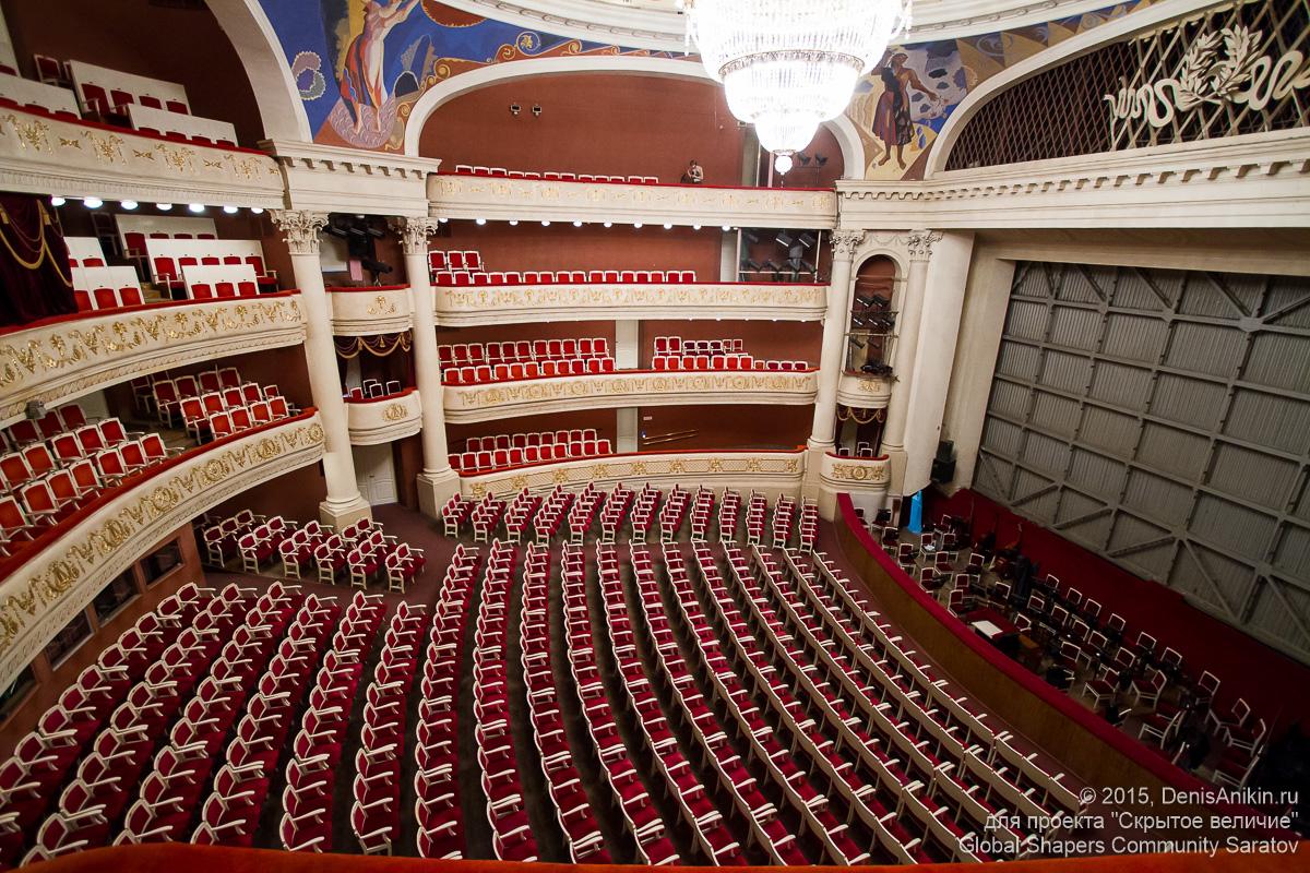 Театр Оперы и балета 3