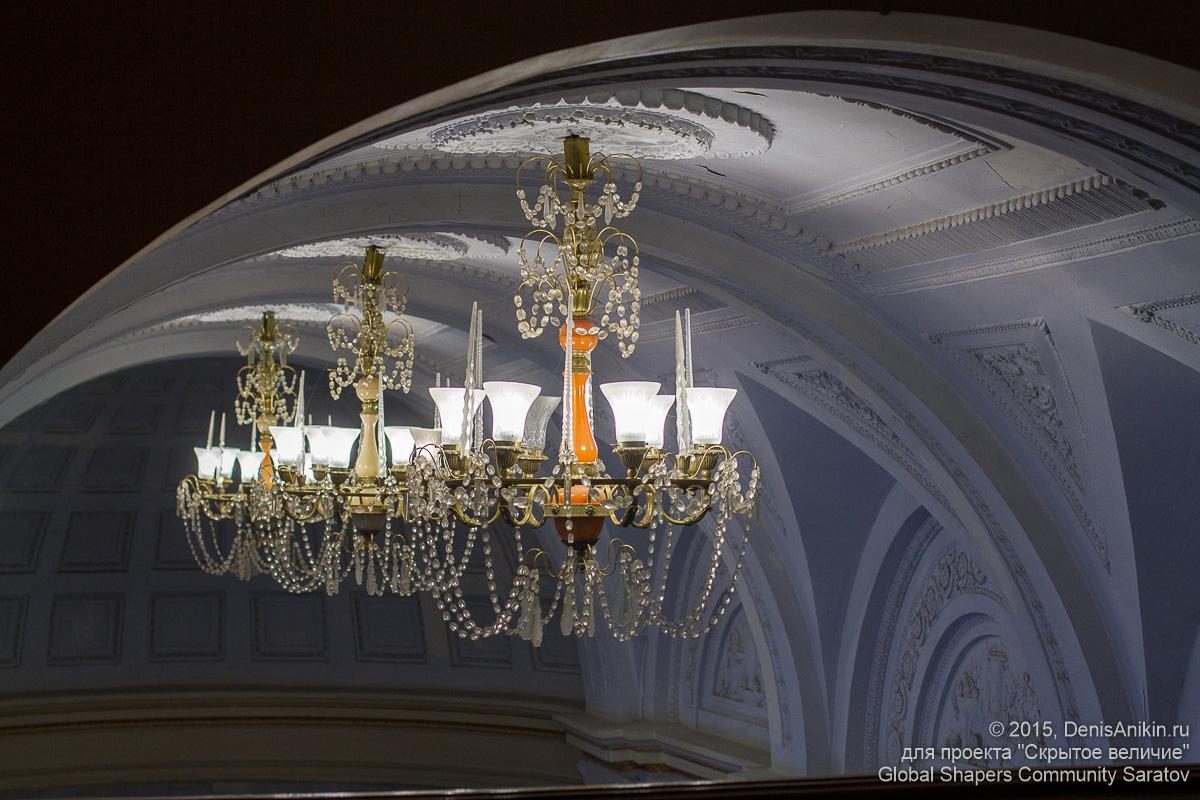 Театр Оперы и балета 16