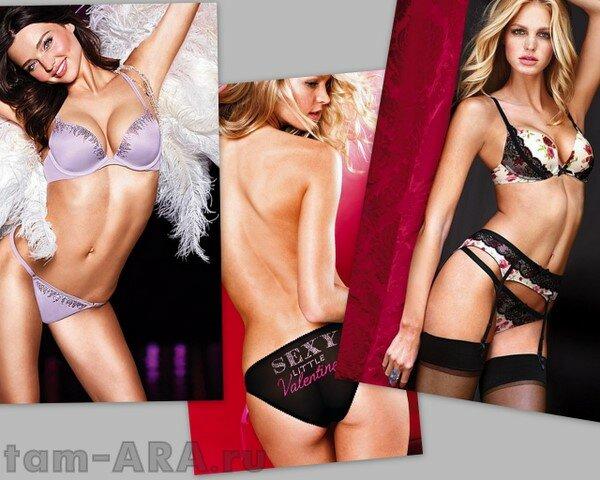 коллекция Victoria's Secret
