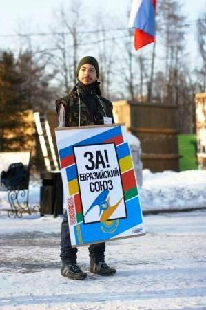 Сегодня днем в Новосибирске прошел пикет За Единую Державу!