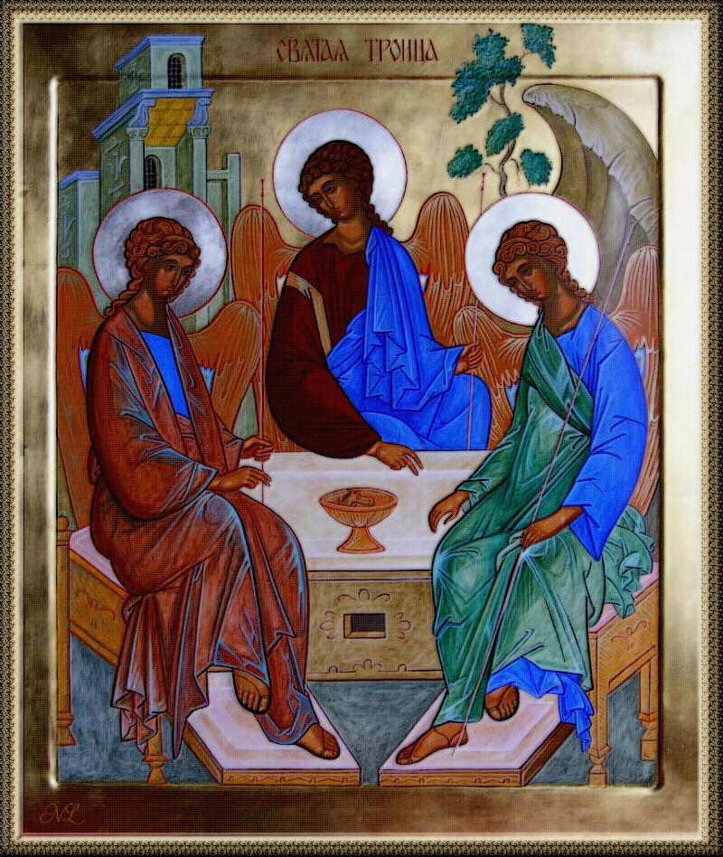 Икона троица открытки, вечной памятью