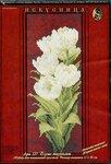 схемы -Нарцисы, лилии, тюльпаны, майский букет.