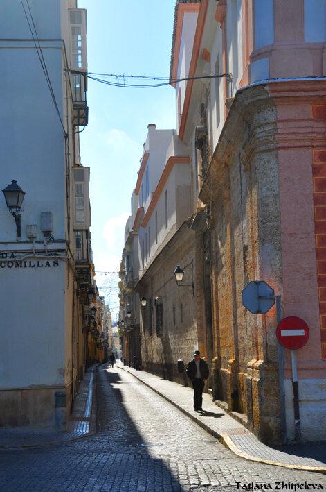 улица Кадиса