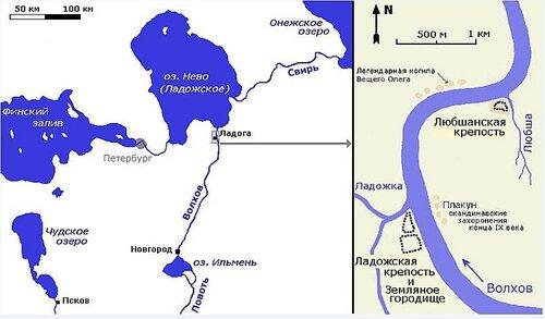 Ладогак крепость