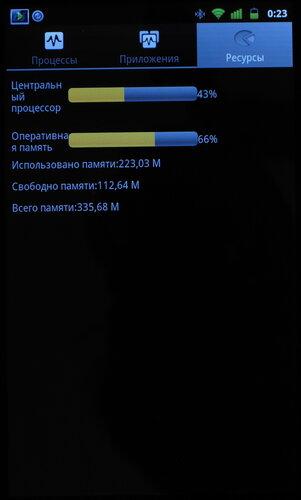МегаФон V9+, скриншот