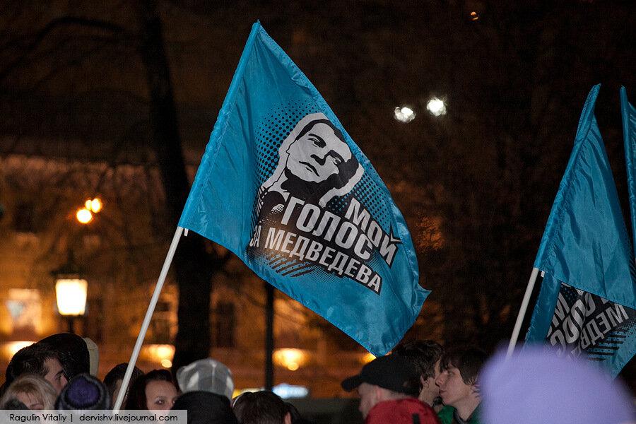 Ещё до подсчёта голосов прокремлёвская молодёжь отпраздновала победу Единой России