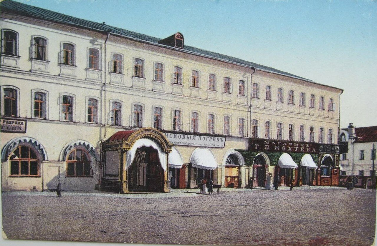Окрестности Москвы. Сергиево-Троицкая лавра. Новая Лавровская гостиница