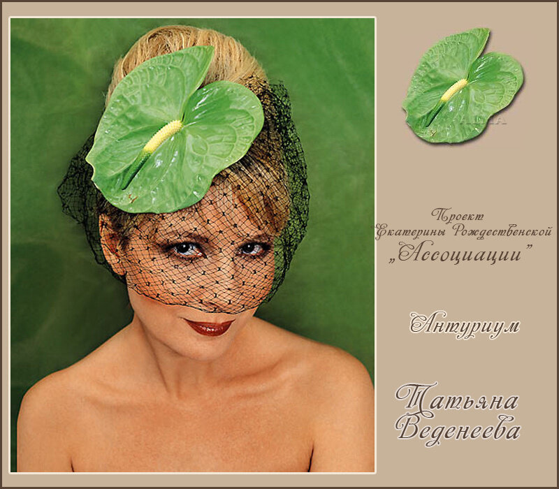 http://img-fotki.yandex.ru/get/4424/121447594.4d/0_74983_e78767d3_XL.jpg