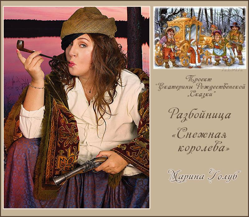 http://img-fotki.yandex.ru/get/4424/121447594.57/0_760c9_602665fe_XL.jpg