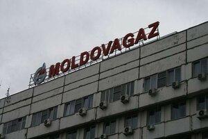 Молдовагаз увеличила свой долг перед Газпромом на $300 млн