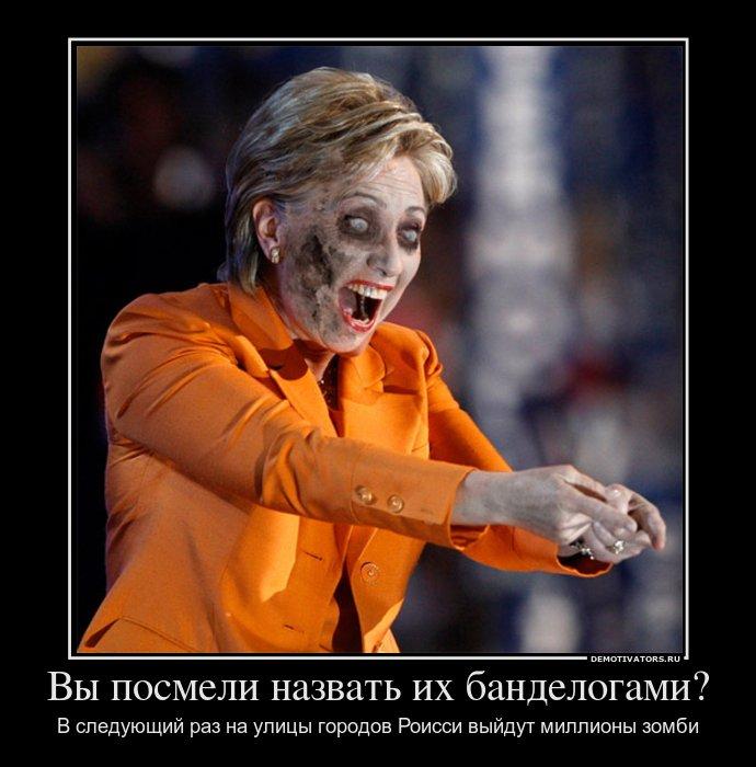 новости слушать про украину