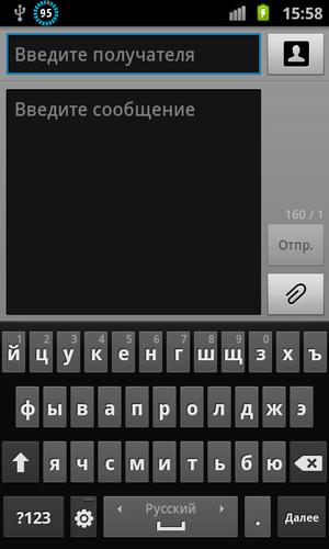 Клавиатура набора текста (1)