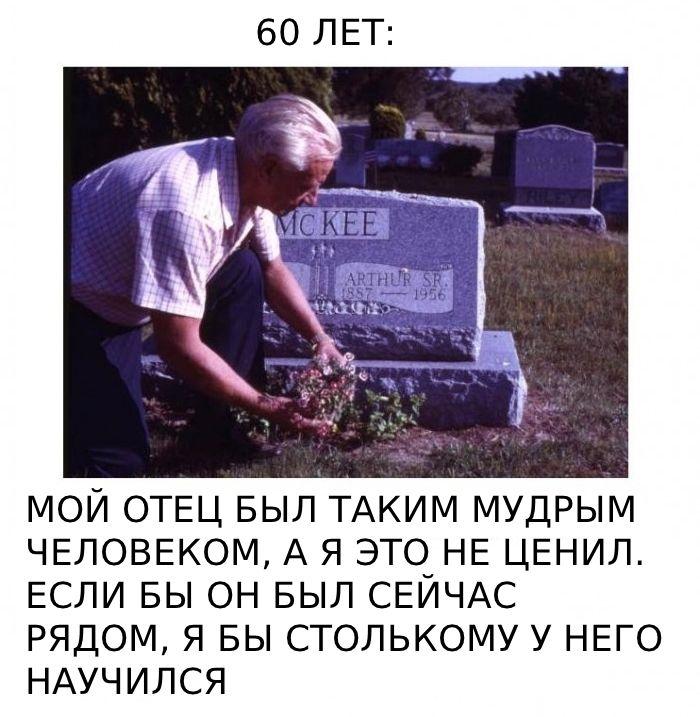 http://img-fotki.yandex.ru/get/4424/130422193.94/0_700cc_6be7226e_orig
