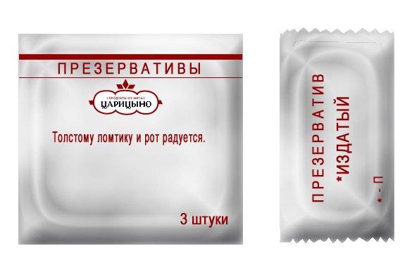 http://img-fotki.yandex.ru/get/4424/130422193.9b/0_707a6_135a57d3_orig