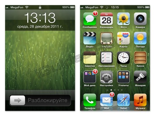 кастомная прошивка iphone 4s с активацией
