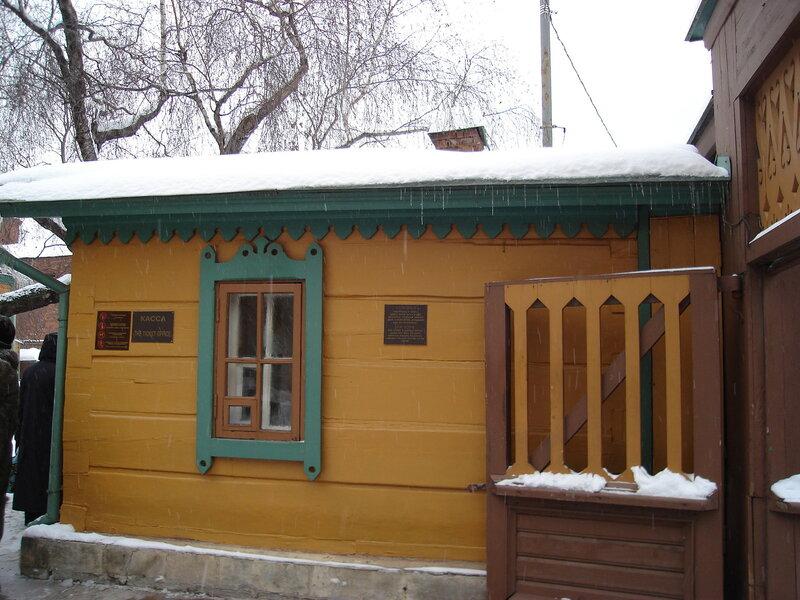 Дом-Усадьба Л.Н.Толстого /сторожка, здесь жили кучер и два дворника/