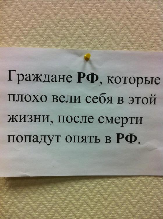 http://img-fotki.yandex.ru/get/4424/138238612.18/0_68708_d7fb3a1a_orig