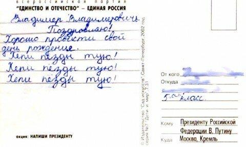 Улыбнуло): с днем рождения