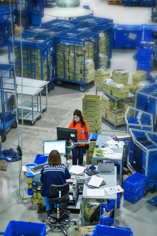 отзывы о заводах и фабриках. фотографии