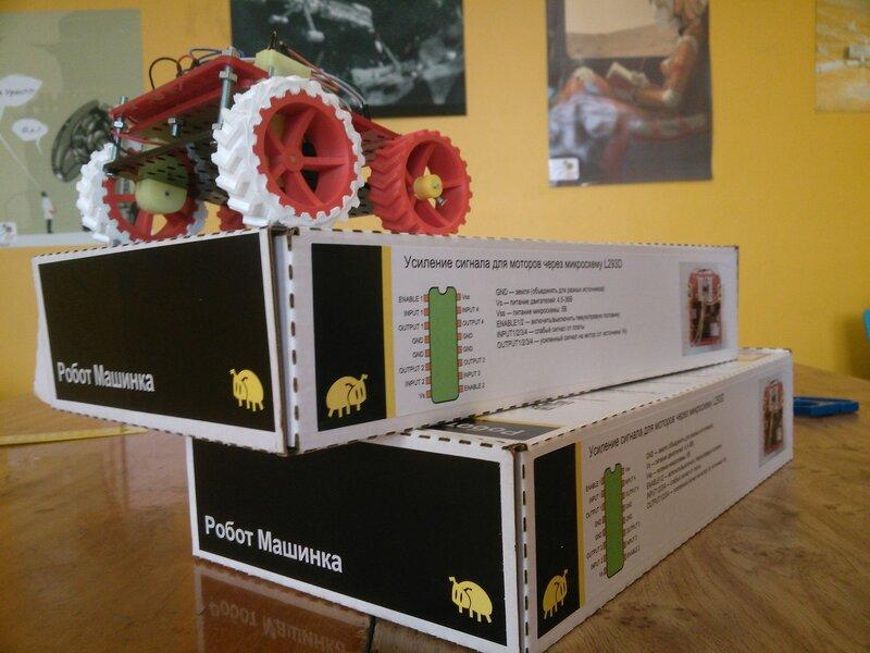 Новая коробка с картинками-149.jpg