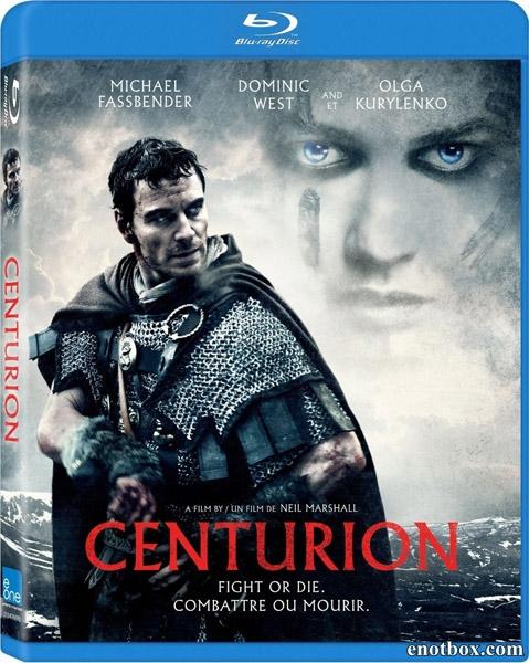 Центурион / Centurion (2010/BDRip/HDRip)