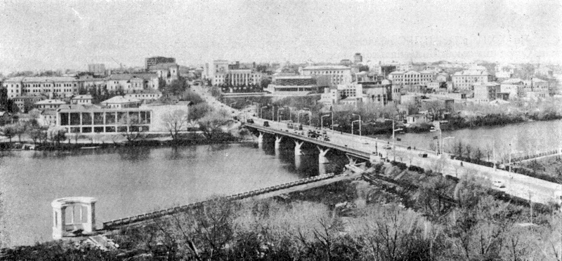 Вид на центральный мост (1970)