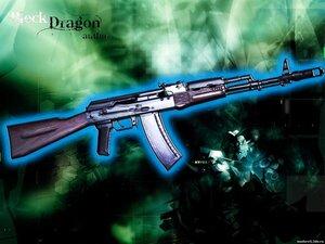 AK74 Wood 0_11ce7d_8b5debd2_M