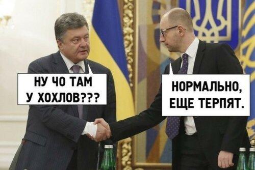 Хроники триффидов: На Украине начинают топить шлаком и чернозёмом