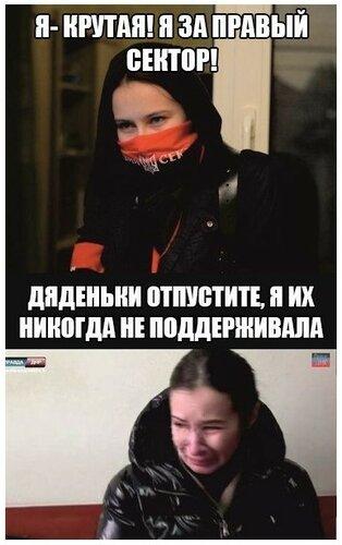 """Хроники триффидов: Суть украинства- Украинские """"солдатские матери"""" не против убийств таких же матерей и их детей на Донбассе"""