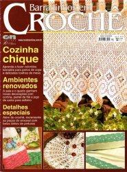 Журнал Barradinhos em Croche Ano 5 №57