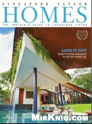 Singapore Tatler Homes №4-5 2013