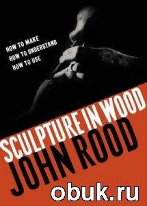 Книга Sculpture in Wood