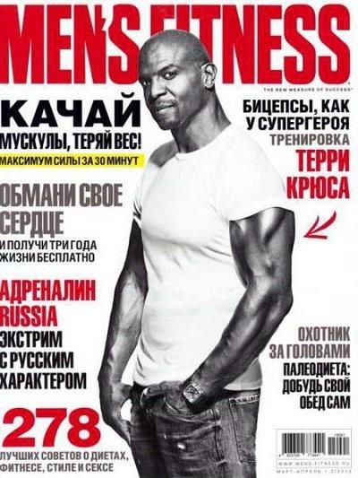 Книга Журнал: Mens Fitness №1-2 [Россия] (март-апрель 2015)