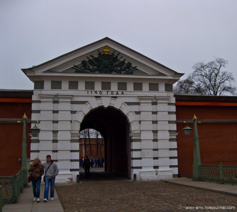 Петропавловская крепость. Иоанновские ворота.