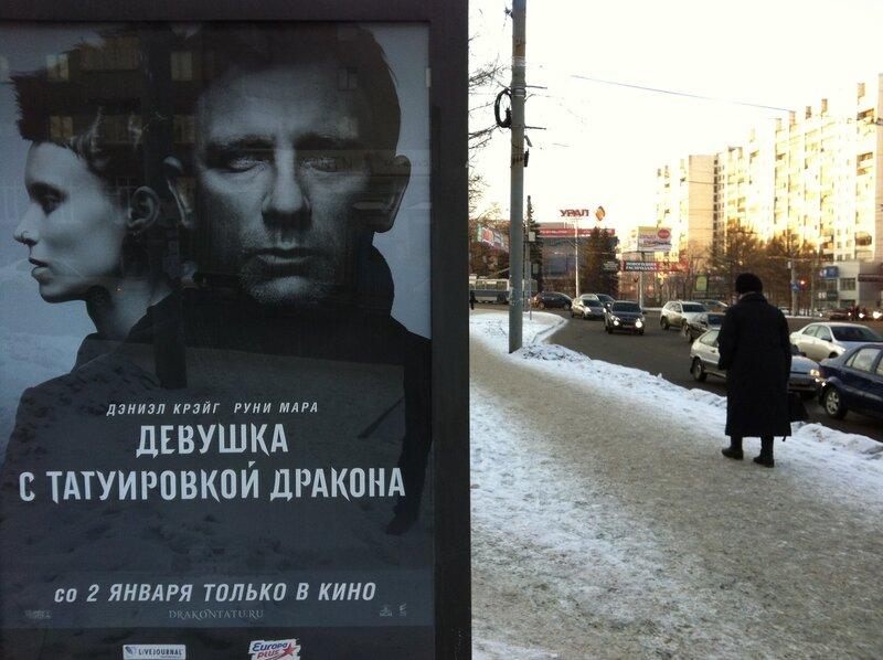 """Кинотеатр """"Урал"""""""