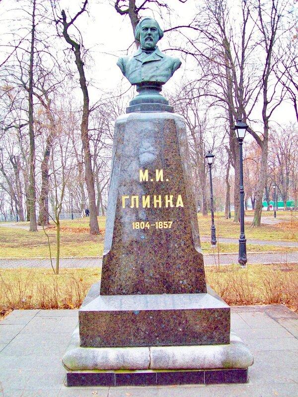 Памятник композитору М.И. Глинке