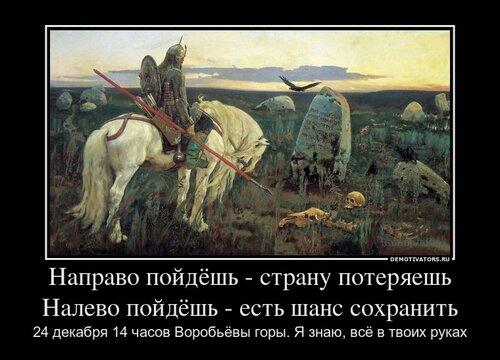 24 декабря 14 часов Воробьёвы горы