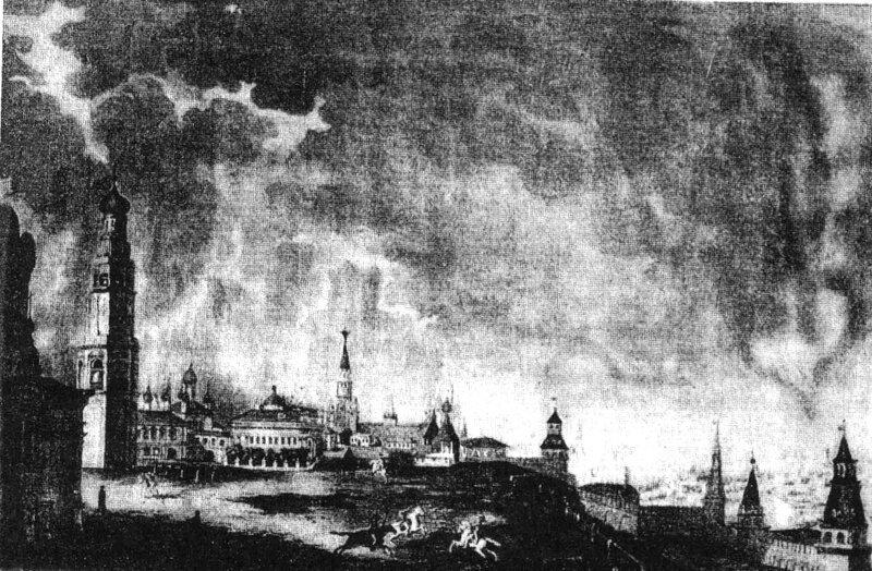 Взрыв Кремля. 1812