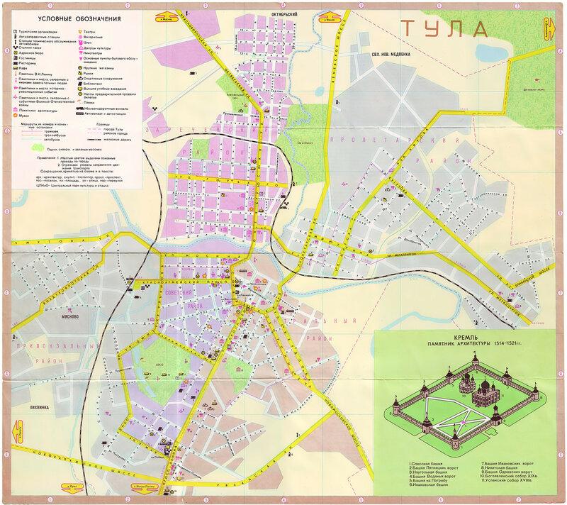 12) Туристическая схема Тулы