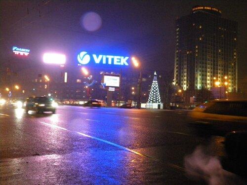 Смоленская площадь - 1 января 2012