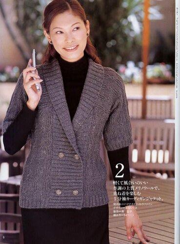 Let's knit series vol 4 sp-kr_4.jpg