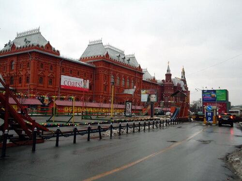 г Москва. Музей Ленина