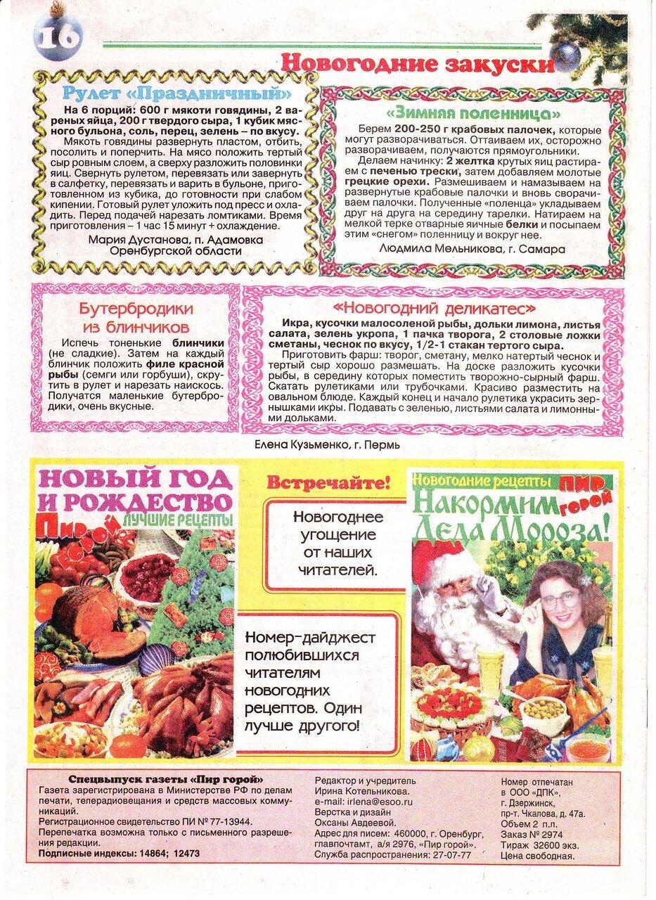 http://img-fotki.yandex.ru/get/4424/81454286.46e/0_913d6_77e2ceae_XXXL.jpg