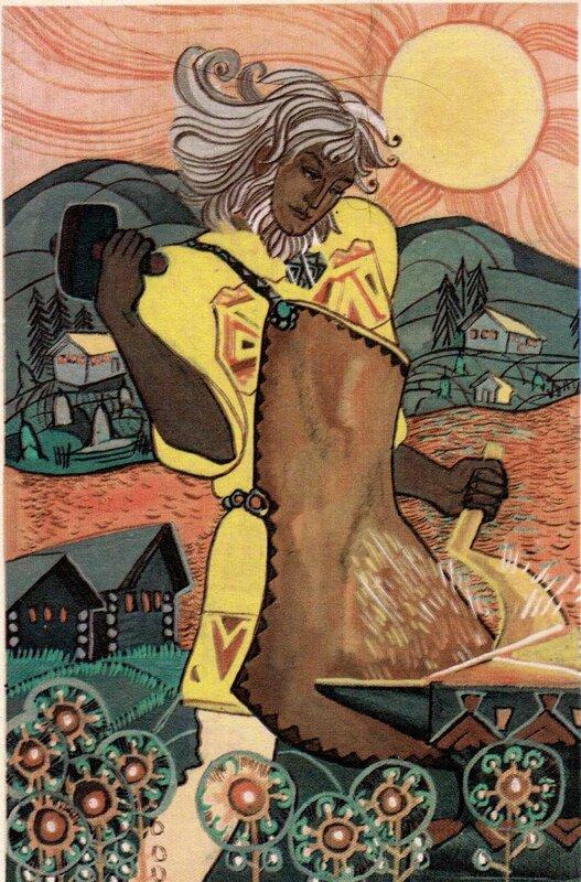 Илмаринен, художница Тамара Юфа, открытка