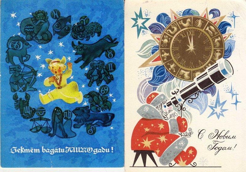 рижская открытка, Латвия
