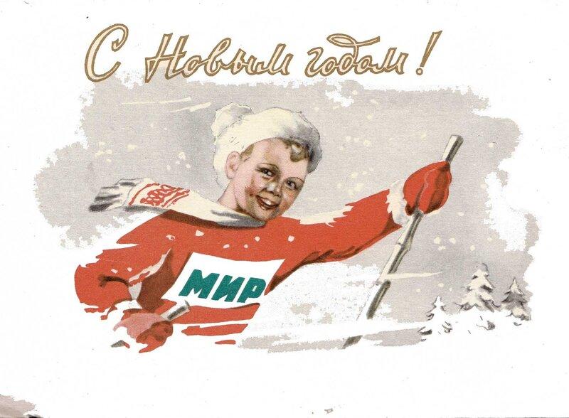 1961, Н.Чертенков