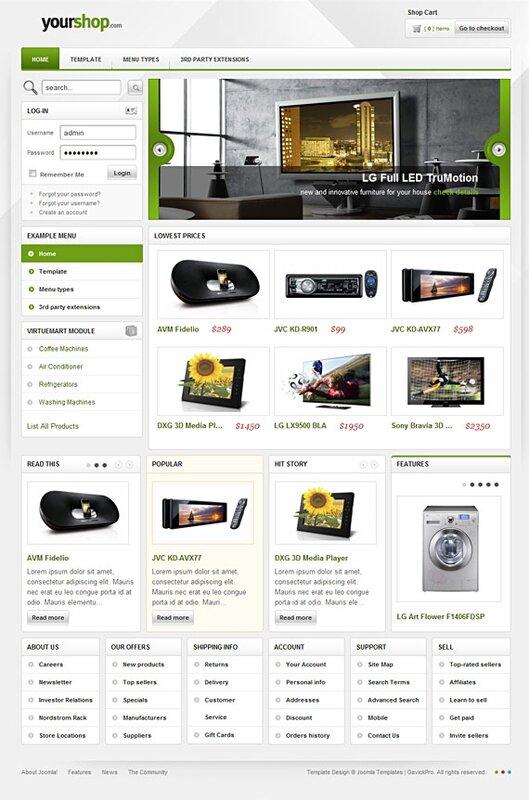 интернет-магазин joomla
