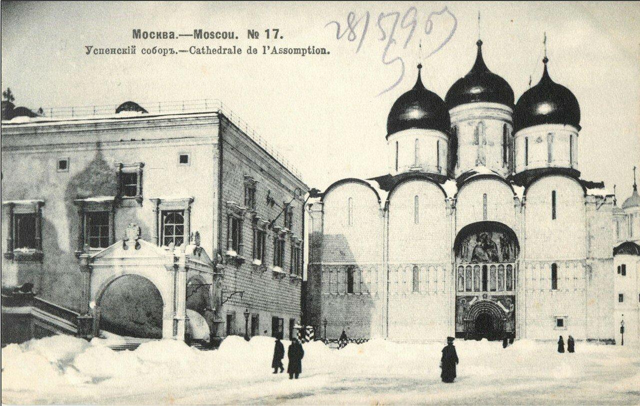 Москва Зимой.  Кремль. Успенский собор